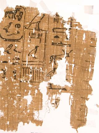 papyrus_ouadi1-2-623f8