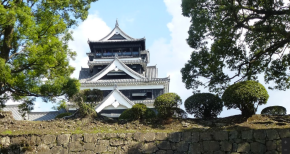 Urbanisme : Qualité de vie, le cas japonais deKumamoto