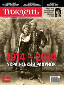 Ukraine : la crise au Donbass n'est que le soubressaut d'une guerre qui dure depuis 100ans