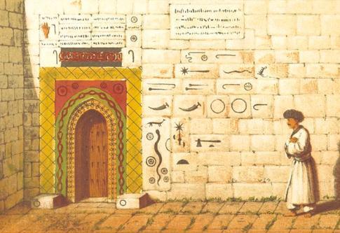 1408-Yazidi