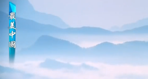 Sichuan (Chine) : Le Mont Emei, une valeuruniverselle