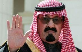 Les défis qui attendent le nouveau roi d'ArabieSaoudite