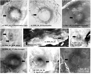 Les mystérieux anneaux géants du lacBaïkal