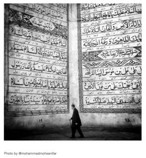 L'Iran d'aujourd'hui vu par les photographesiraniens